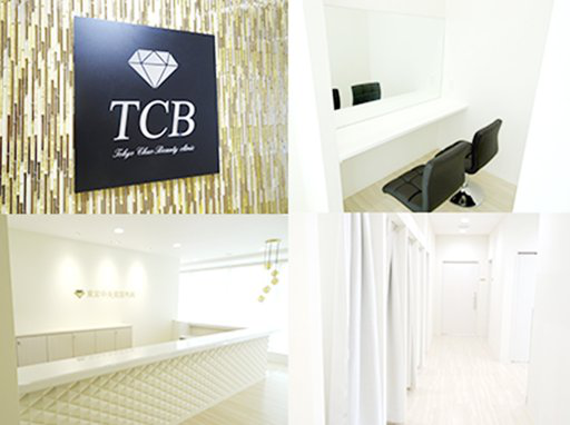 TCB東京中央美容外科イメージ