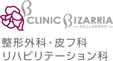 クリニックビザリアロゴ