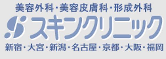 京都スキンクリニックロゴ