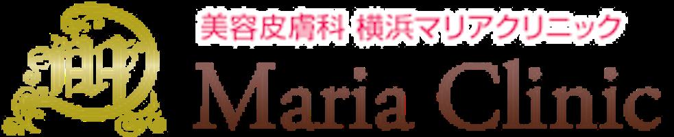 マリアクリニックロゴ
