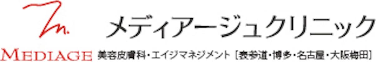 メディアージュクリニックロゴ