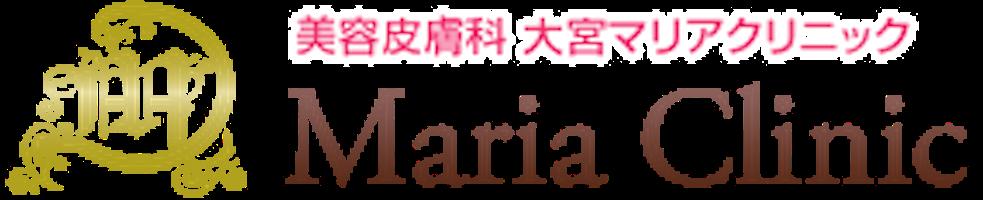 大宮マリアクリニックロゴ