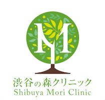 渋谷の森クリニックロゴ