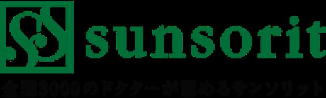 サン・クリニック久留米ロゴ