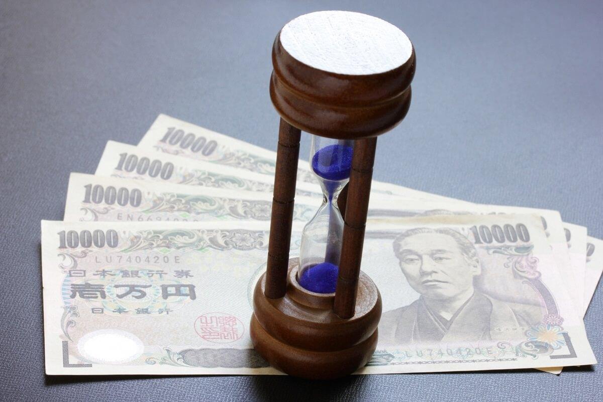 時間とお金のコストパフォーマンス
