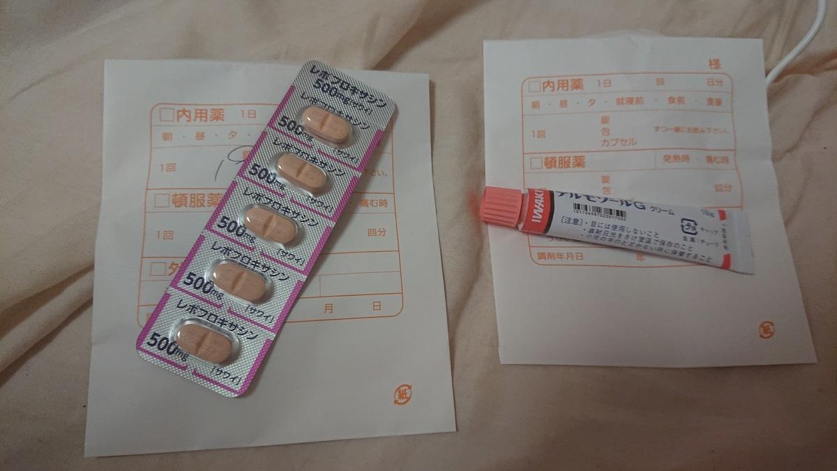 毛嚢炎の抗生剤と塗り薬